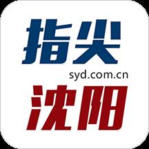 指尖沈阳客户端v6.0.5 安卓版