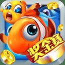 百乐捕鱼奖金赛版v1.3.0 免费版