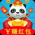 熊猫养成记游戏赚钱Appv1.0 最新版