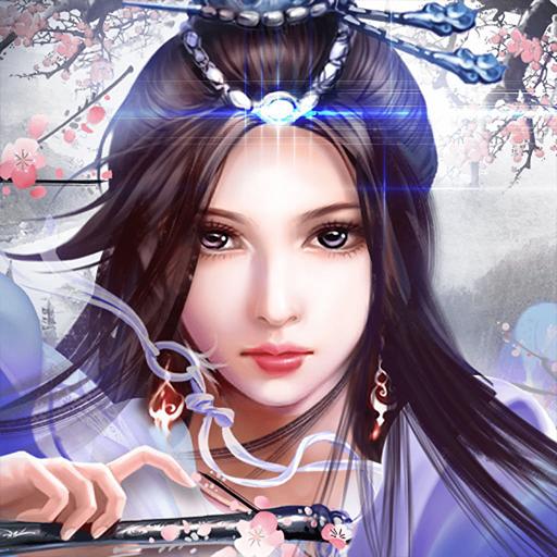 灭神传奇手游v1.0.4 最新版