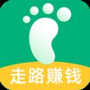 步步购走路赚钱Appv1.0 安卓版