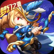 萌点星球梦幻之翼BT版手游v1.0.0 最新版