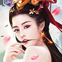 美人志飞升版v1.0.0 安卓版