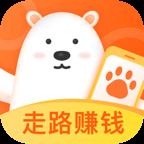 小熊计步v1.0.8 安卓版