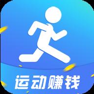 运动赚钱v1.3.1 安卓版