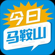 今日马鞍山最新版v1.2.4.002 安卓版