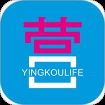 营口生活最新版v6.0.0 安卓版