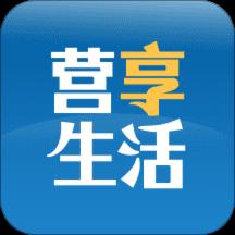 营享生活手机客户端v3.12.2 安卓版