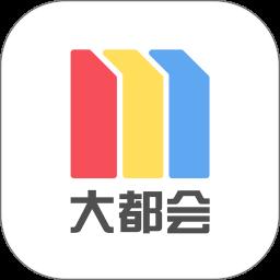 Metro大都会最新版v2.4.03 苹果版