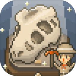 我的化石博物馆v1.1.6 安卓版