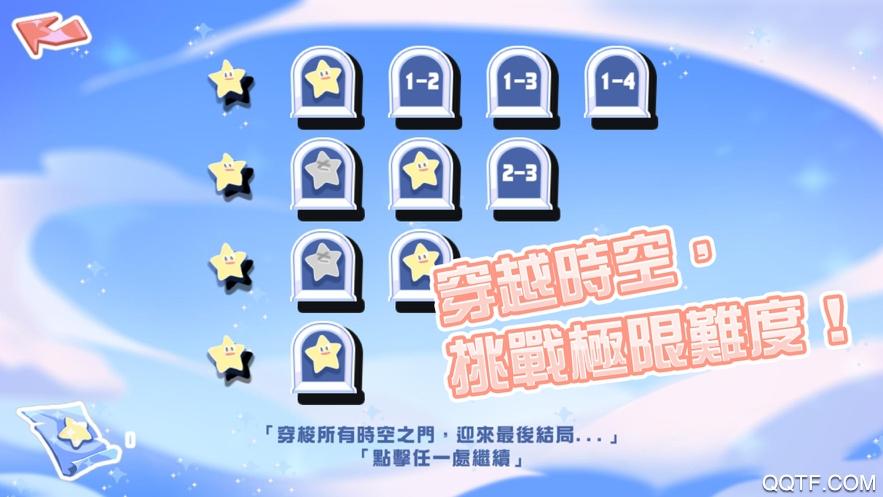 武塔魔弹手官方IOS版手游v1.0.1 iPhone版