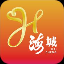 爱海城最新版v0.1.71 安卓版