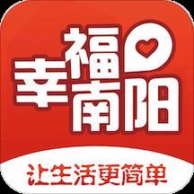 幸福南阳手机版v3.5 安卓版