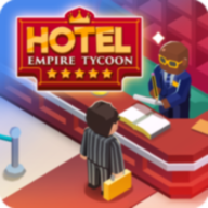 酒店帝国大亨v0.1.1 安卓版