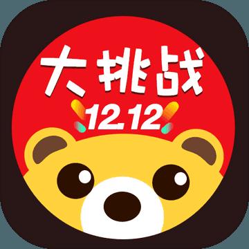 双12大挑战官方版手游v0.1 安卓版