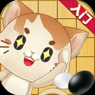 一起学围棋appv1.0.0 最新版