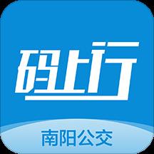 南阳码上行手机客户端v2.4.1 安卓版