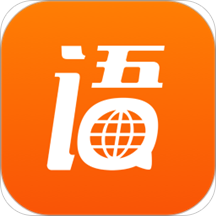 多语咖v1.4 安卓版