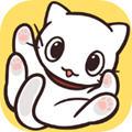 猫咪饲养日常中文版手游v1.00 安卓版