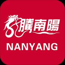南阳日报客户端v5.0.3 安卓版