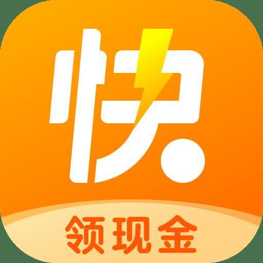 快看点极速版appv2.0.3.203 安卓版