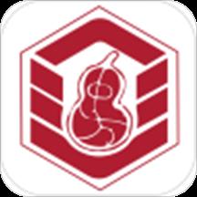 互联网医院患者端App官方版v2.0.8 最新版
