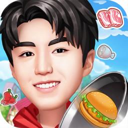 中餐厅手游v1.0 安卓版