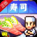 海鲜寿司物语去广告版v1.0 安卓版