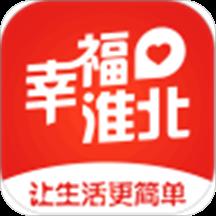 幸福淮北手机安卓版v3.5 最新版