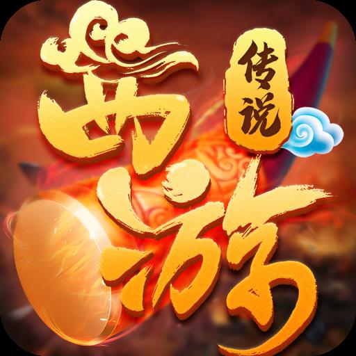 飞刀无双西游3官方版手游v3.0 安卓版