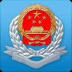 广东省电子税务局appv2.9.0 最新版