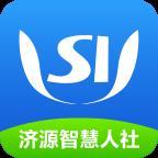 济源智慧人社官方版v1.2.1 安卓版