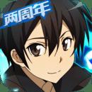 刀剑神域黑衣剑士破解版v3.0.0.42620 最新版