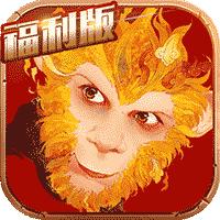 西游两开花手游安卓版v1.0.0 官方版