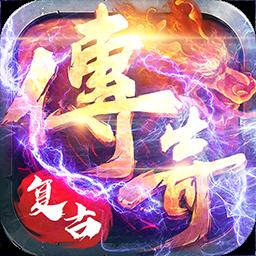 超神之刃BT版手游v1.0.0 最新版
