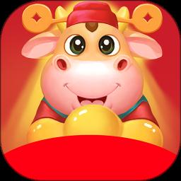 养牛达人赚钱游戏Appv1.0 最新版