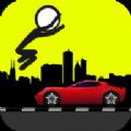 火柴人逃生路最新版手游v1.0.1 安卓版