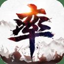 率土之滨九游版手游v2.4.8 官方版