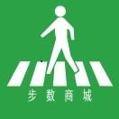 步数商城走路赚钱v1.0.1 安卓版