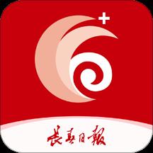 长春+新闻头条v3.0.2 安卓版