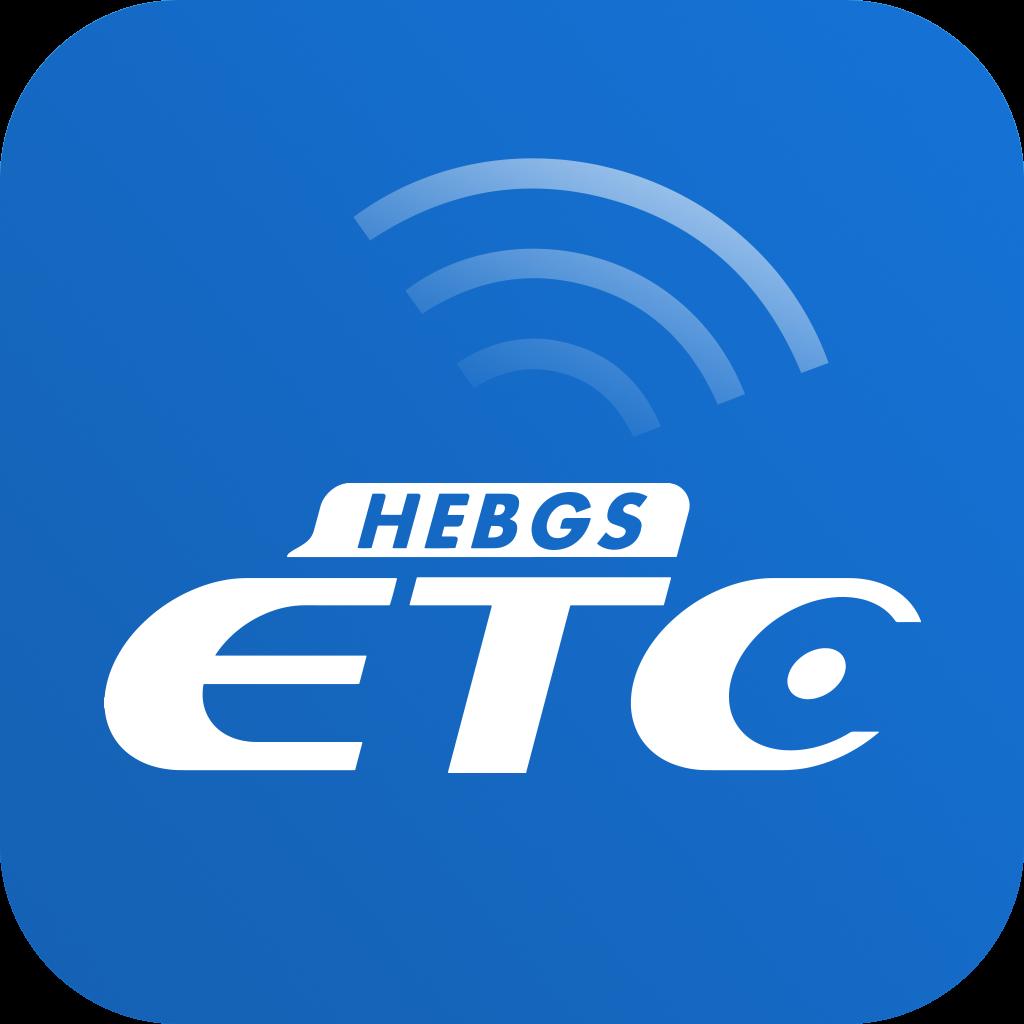 河北ETC地推软件最新版v1.0.13 安卓版