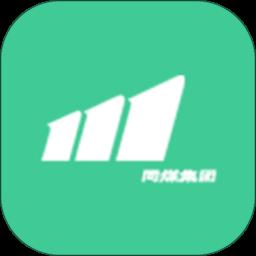 智能教学云平台v1.0.5 安卓版