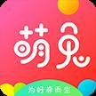 萌兔优选appv1.0.6