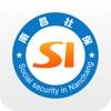 南昌社保官方版v1.3.0 苹果版