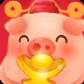 欢乐养猪场游戏v1.3 安卓版