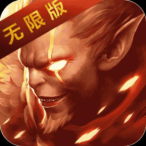 热血西游手游果盘版v1.0.0 安卓版