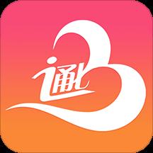 i通化正式版v1.2.1 安卓版
