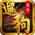 遛狗传奇官方版手游v1.0 最新版