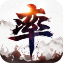 率土之滨乐视版v2.3.8 官方版