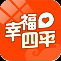 幸福四平最新版v4.0.6 安卓版